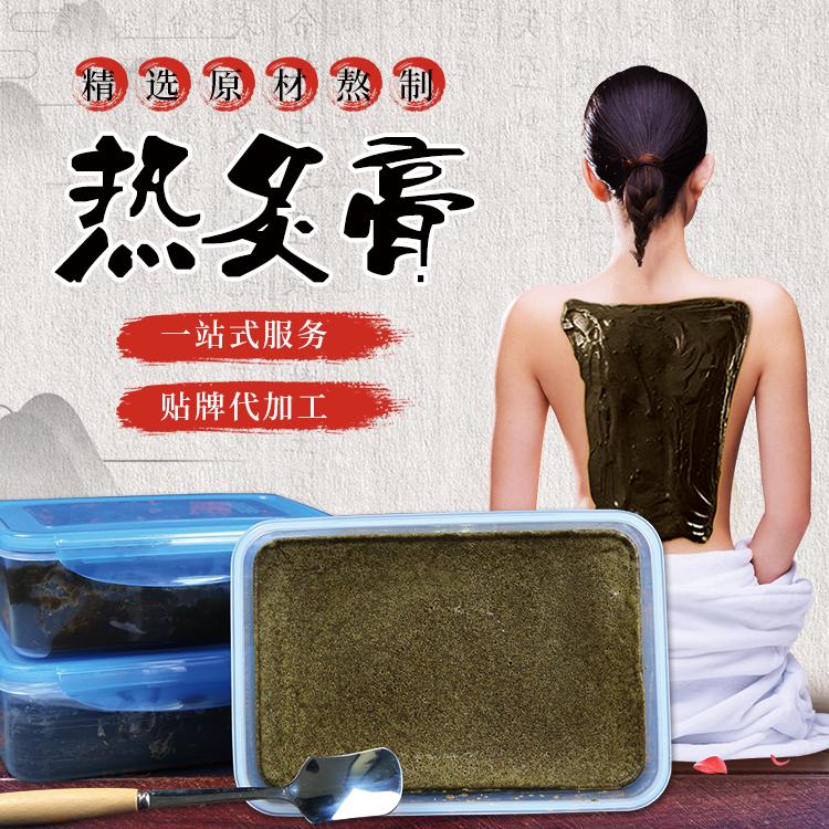 河南永春泥灸蜂蠟熱灸膏草本祛濕氣生產700g工廠一件代發