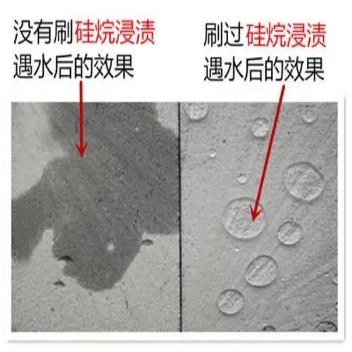 北京晶巖 國標過檢  混凝土防腐防水硅烷浸漬劑  高分子防腐防水
