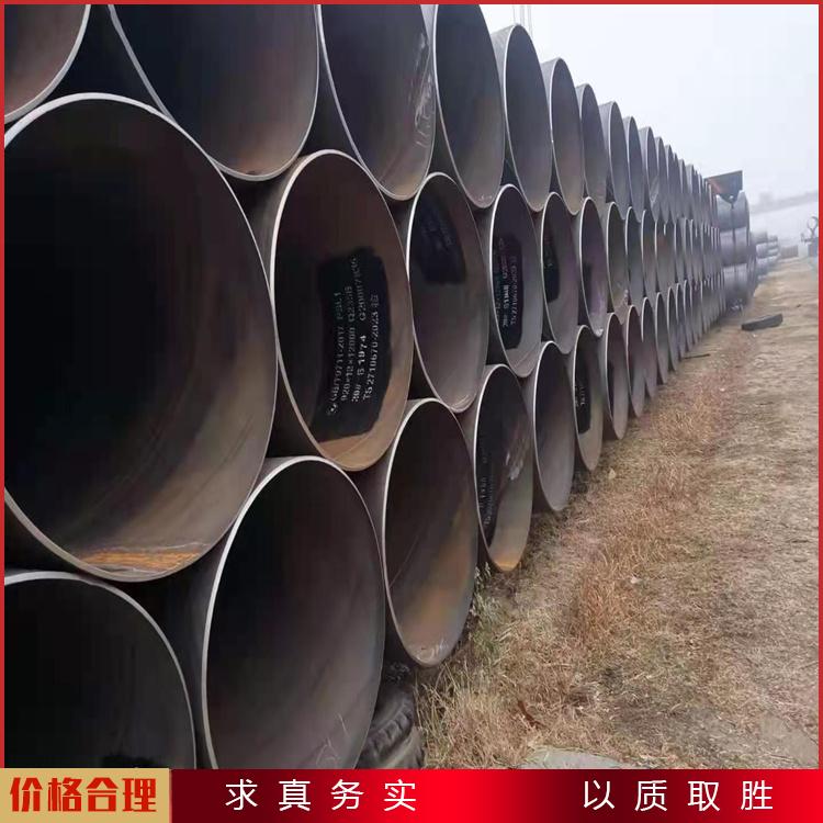 螺旋焊接鋼管 低合金螺旋鋼管 廣匯 提前預定