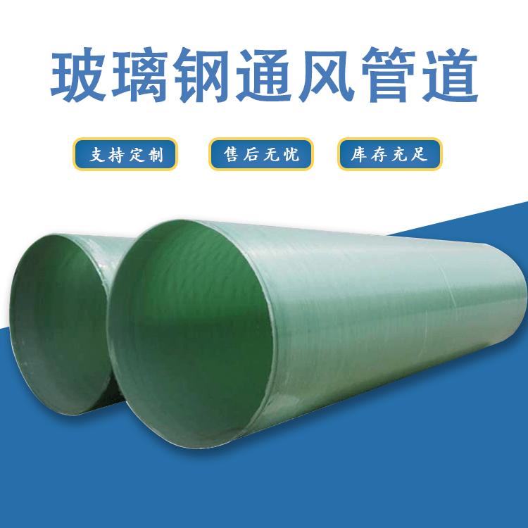 過路頂管鋪設要求 玻璃鋼纏繞地下排水管道參數 宜都玻璃鋼排水管價格
