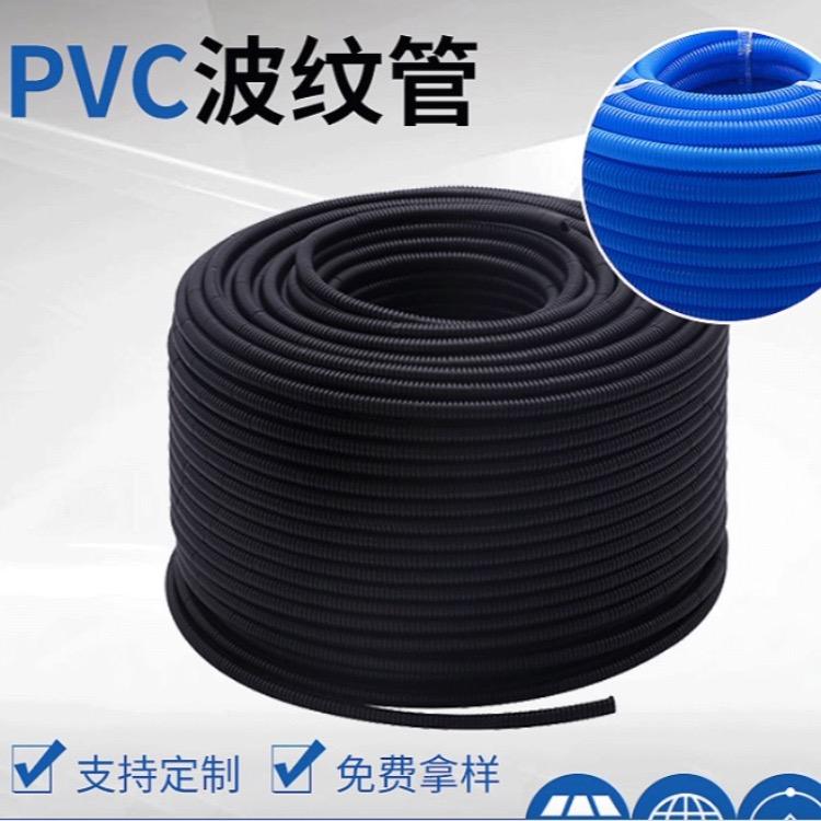 pvc波紋管 阻燃軟管 電線絕緣套 廠家直銷