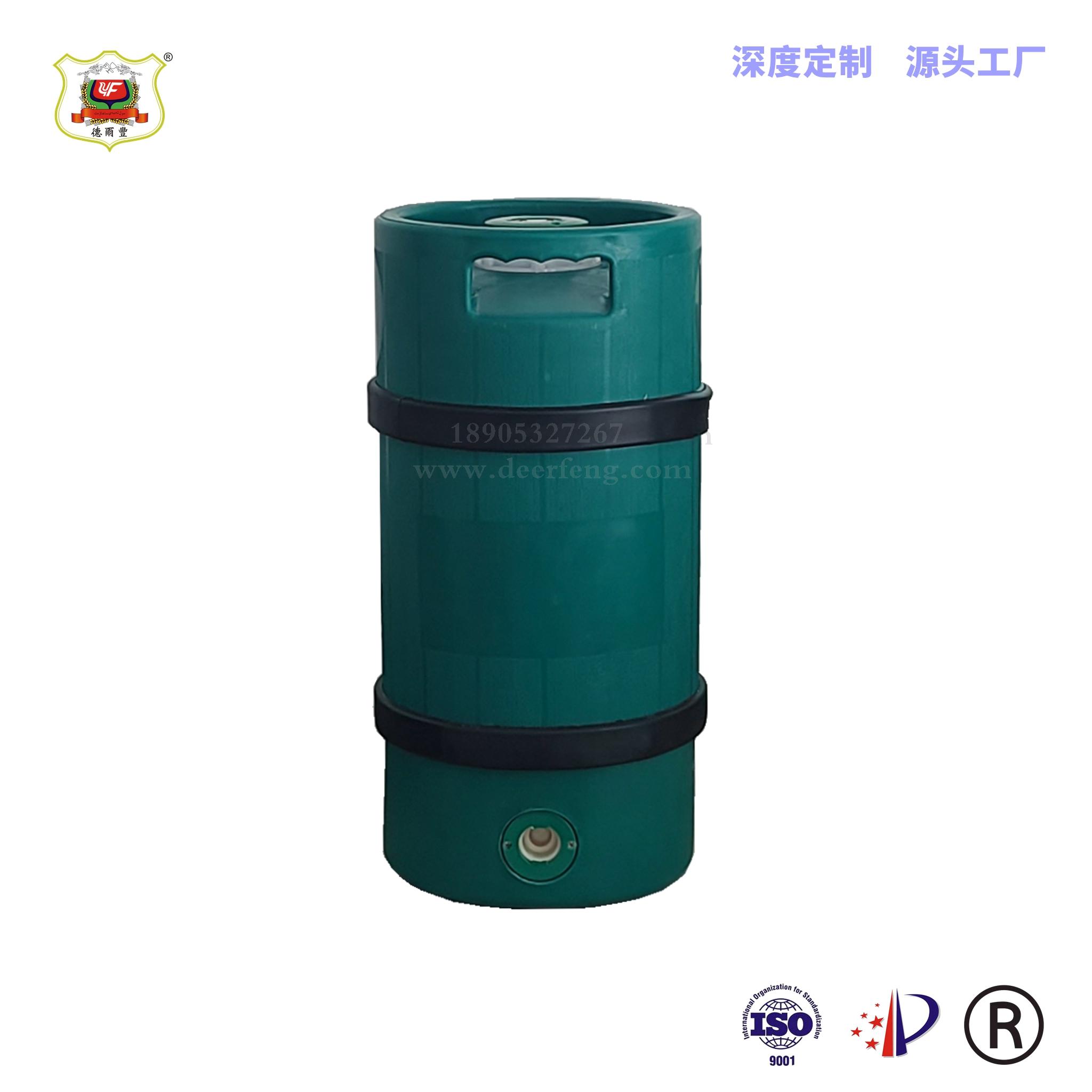 德爾豐 啤酒桶 塑料啤酒桶 保溫桶 美標保鮮桶 扎啤桶 生啤桶 格瓦斯桶 生產廠家 M- 5L