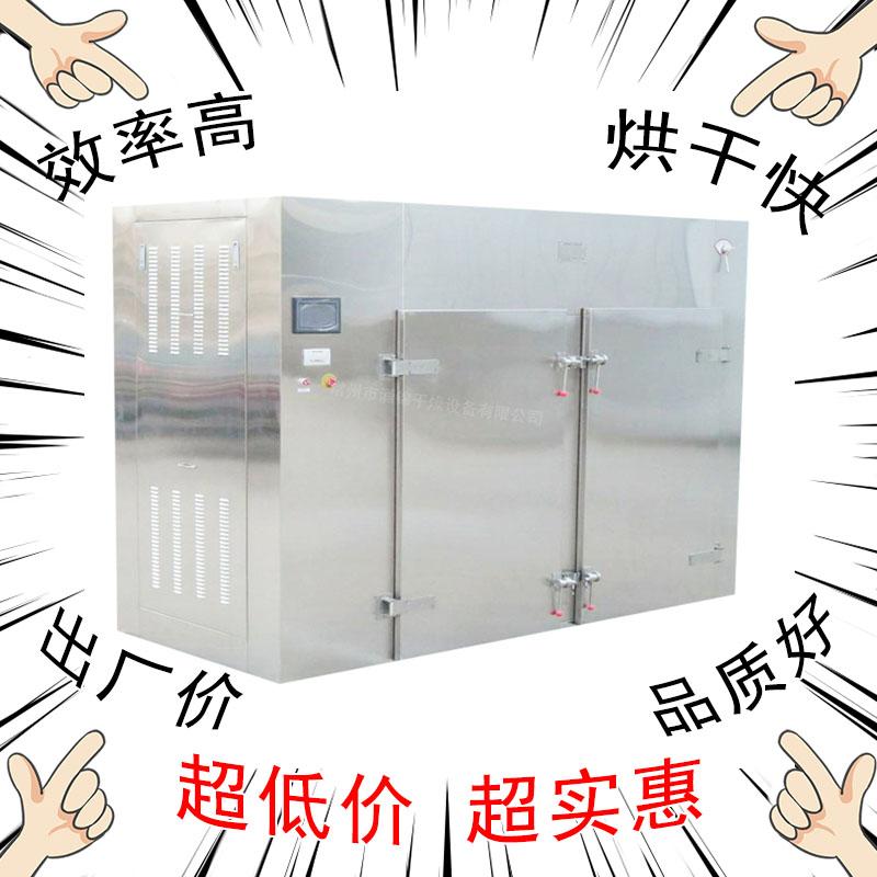 現貨供應醫用采樣鼻咽拭子烘箱干燥機 熱風循環烘箱干燥機  CT-C-I型不銹鋼烘箱 涌錦干燥