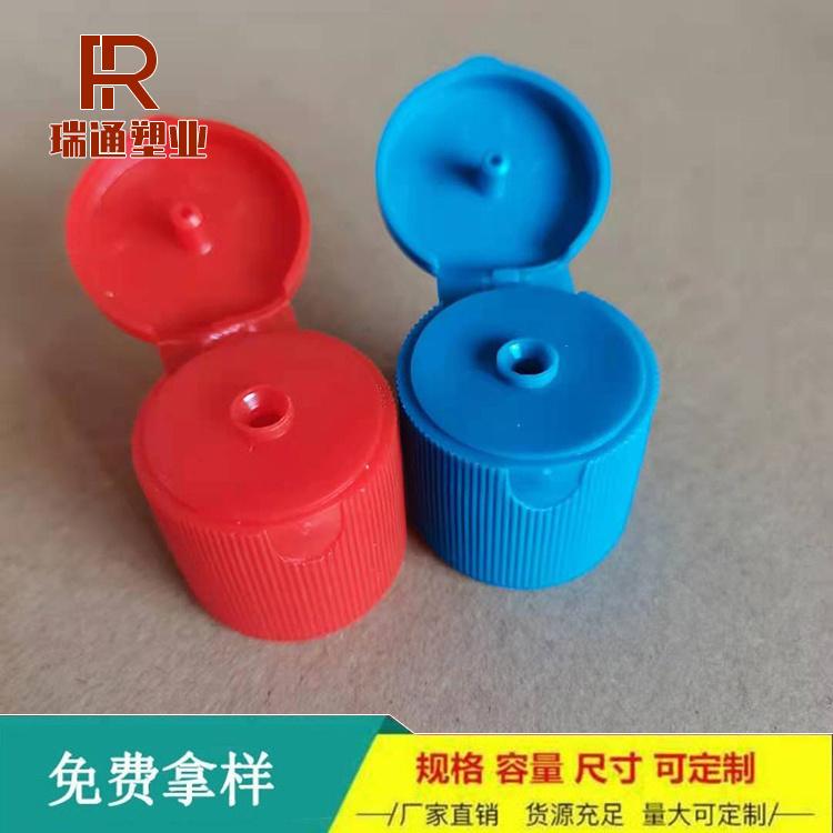 瑞通 銷售 消毒液瓶蓋 消毒液蓋 價格實惠 84消毒液瓶蓋