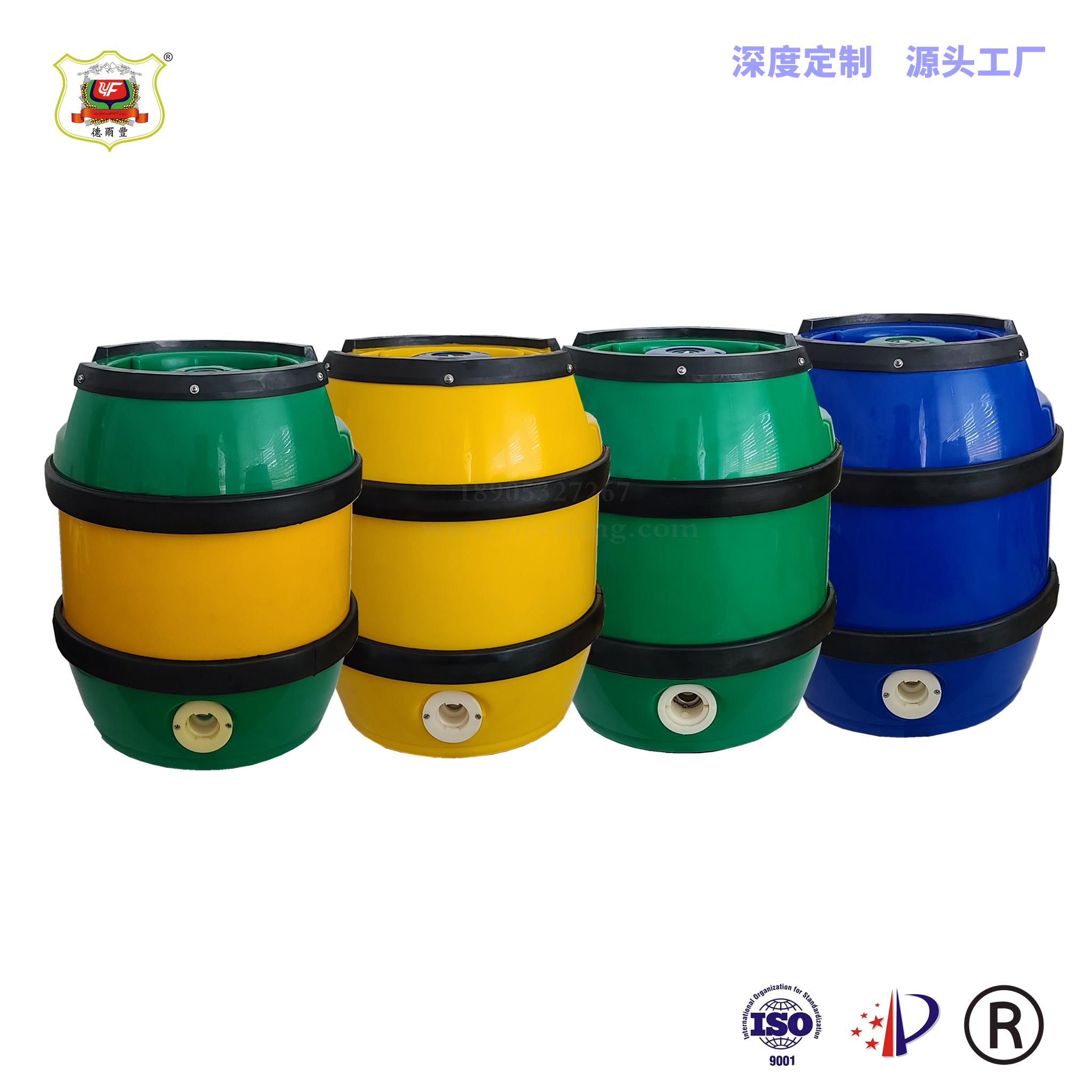 德爾豐 塑料啤酒桶 保溫桶 美標保鮮桶 扎啤桶 生啤桶 格瓦斯桶 啤酒桶生產廠家B-5L