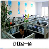 上海汇堡材料科技有限公司