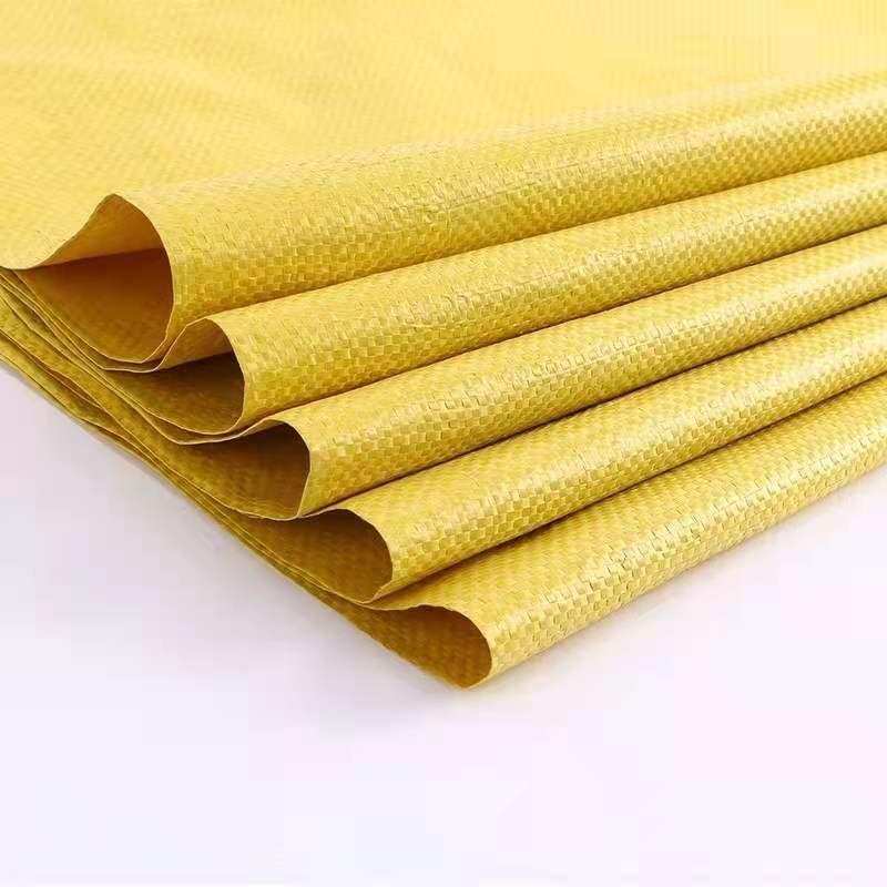 興龍 廠家定制 化肥編織袋飼料編織袋
