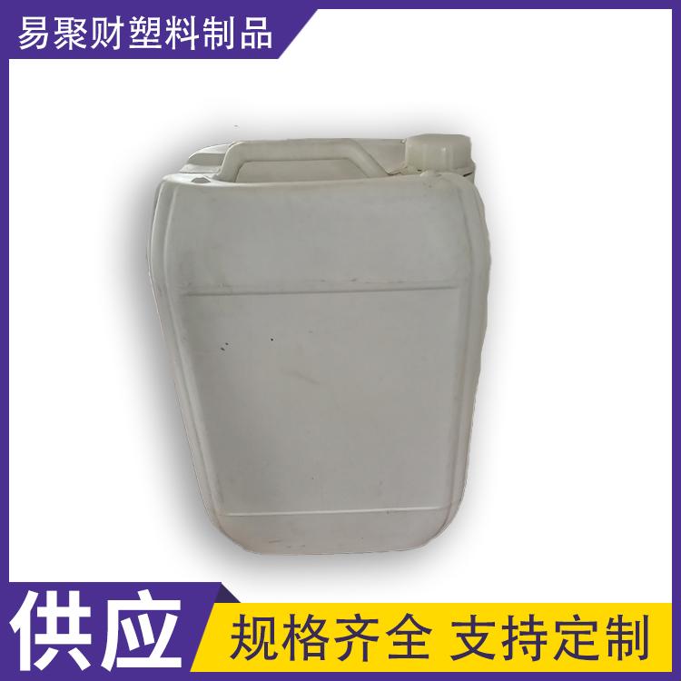 塑料包裝桶   20L肥料溶液桶 易聚財 歡迎選購