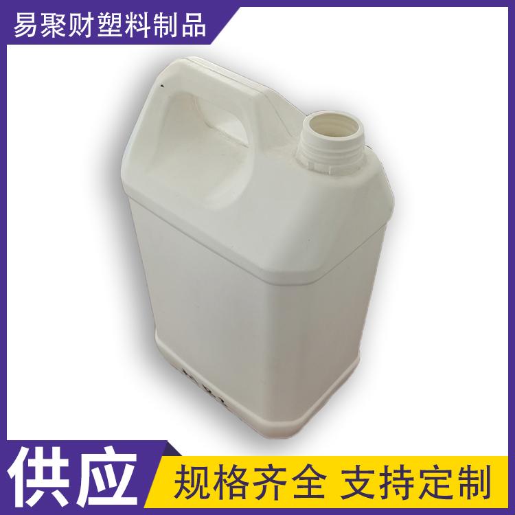 5L化工桶 加厚塑料包裝桶 塑料桶 易聚財 大量供應