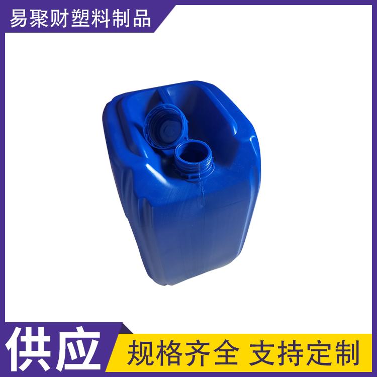 20L化工桶 塑料化工桶 藍色塑料桶 易聚財