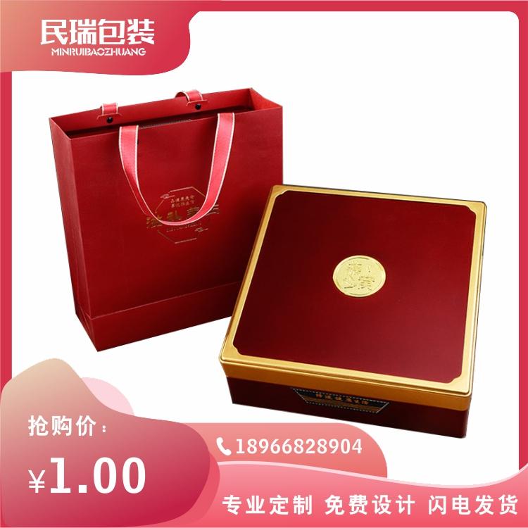 燕窩禮盒包裝盒 高檔透明內盒定制精致燕窩專用禮品盒 送禮空盒直銷