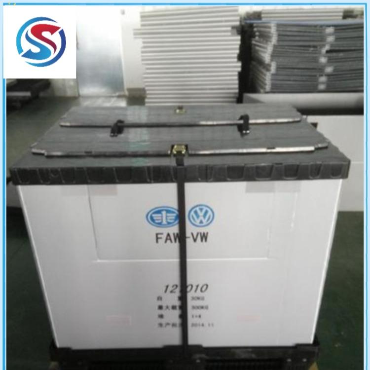 工廠批發南京天地蓋圍板箱  南京壓鑄圍板箱質優價廉