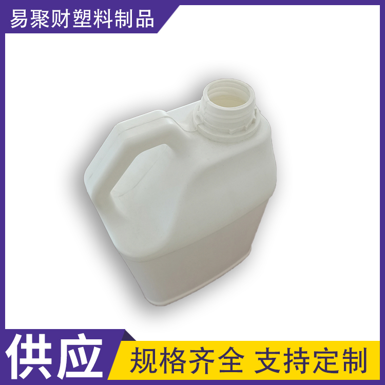 塑料桶 化工桶 5L肥料溶液桶   易聚財 歡迎定制