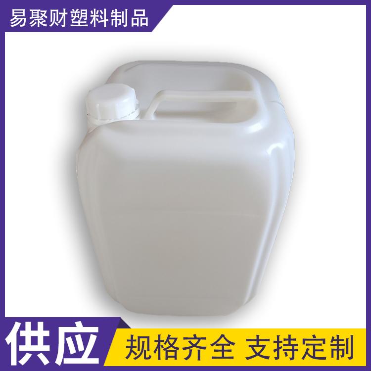 20L化工桶    工業方形塑料桶  化工桶 易聚財 樣式新穎