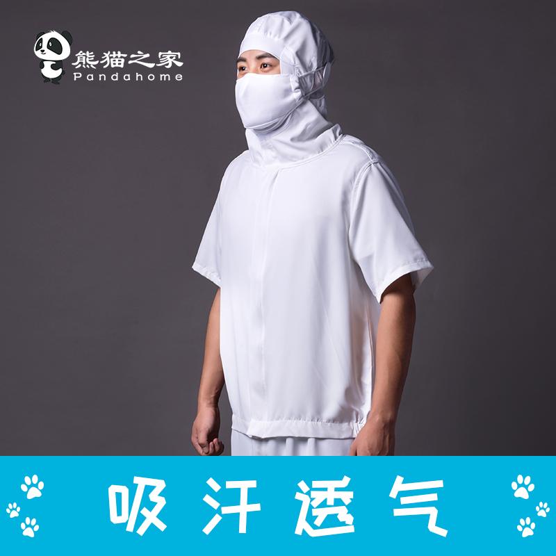 熊貓之家食品工作服連帽短袖款