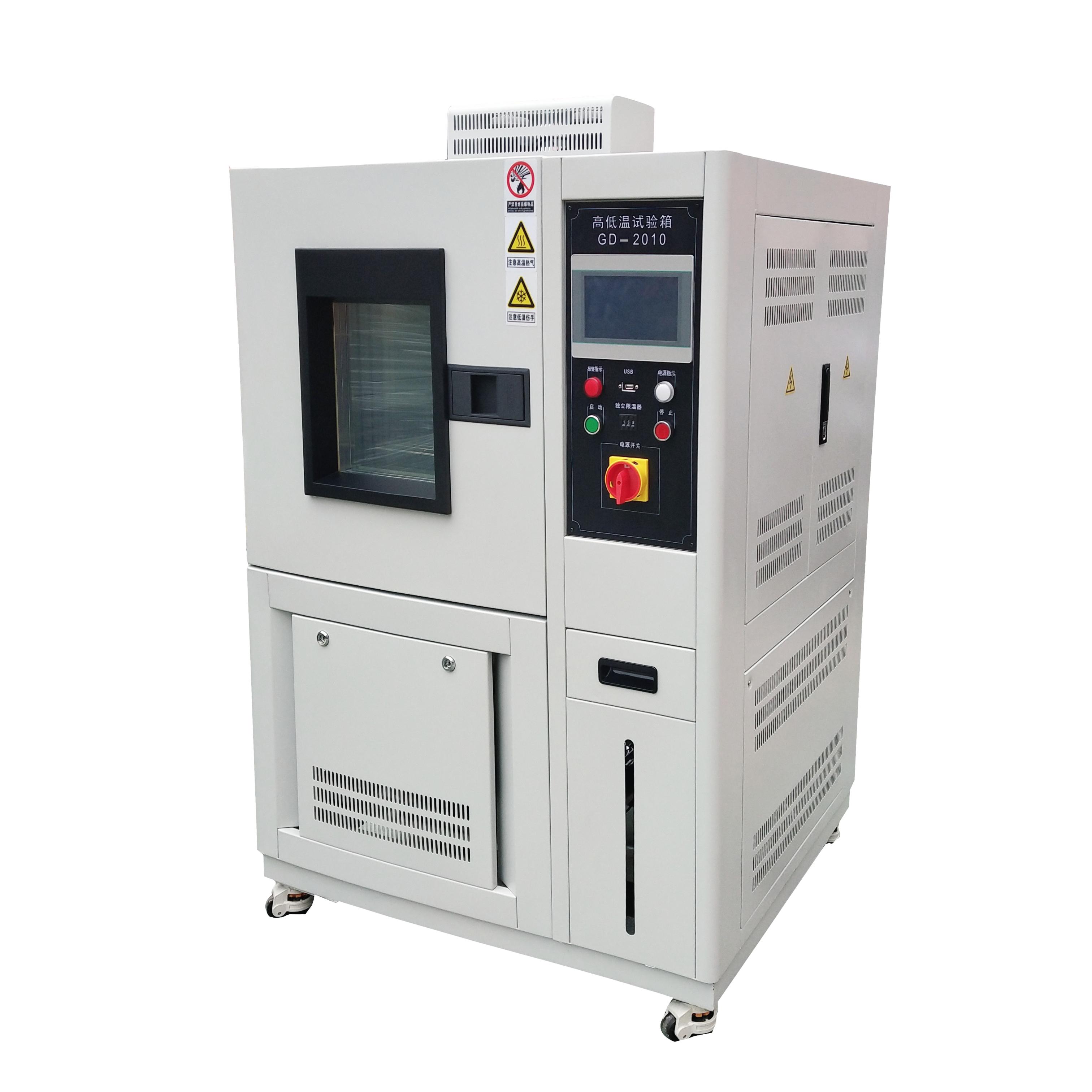 上海实验设备生产 -20度100L湿热试验箱/高低温湿热试验箱厂家生产 湿热试验箱