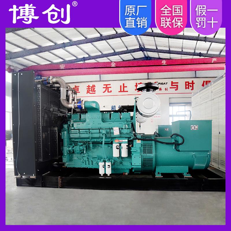 工厂企业消防备用电源 康明斯500KW发电机 500千瓦柴油发电机组