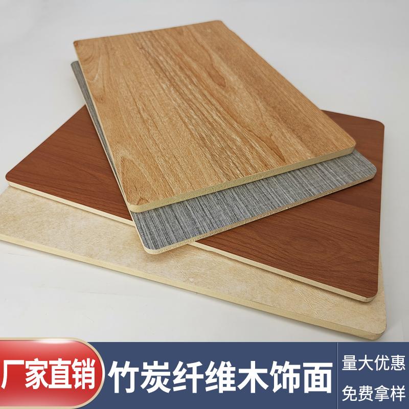 潤森集成墻板竹炭纖維飾面板護墻板裝修材料木飾面板吊頂板材扣板快裝自背景墻面裝飾