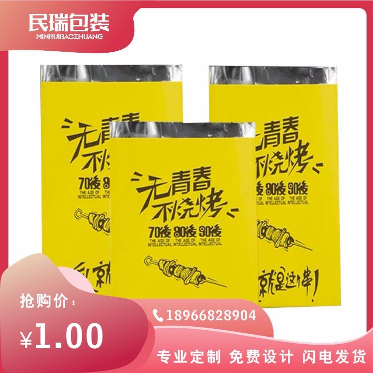 一次性錫紙燒烤外賣袋 串袋外賣防油保溫包裝打包袋 錫紙鋁箔袋可定制