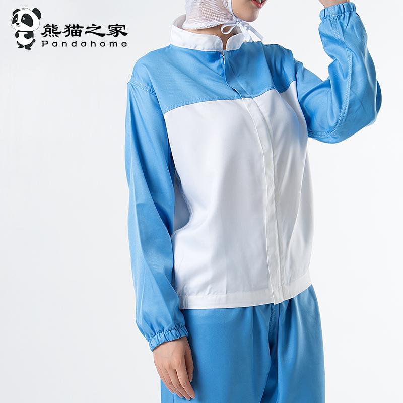 熊貓之家吸汗透氣食品工作服套裝