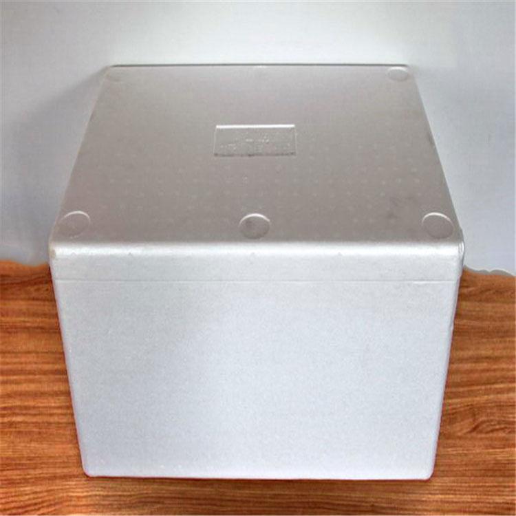 加厚泡沫箱子快遞箱保溫保鮮冷藏水果生海鮮物流打包裝盒