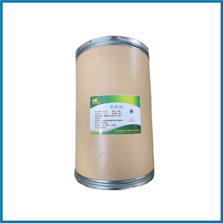 供應食品級甘氨酸 甘氨酸大量批發價格