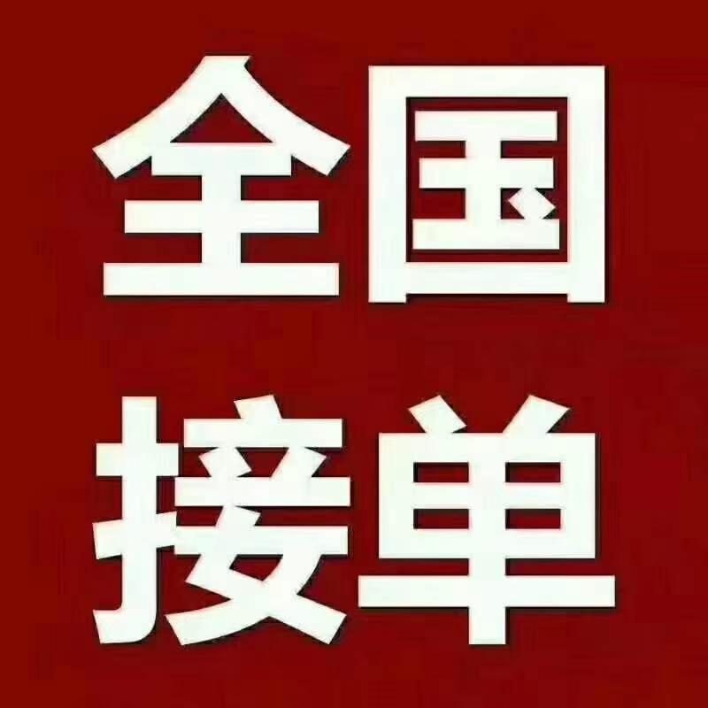 北京回收檸檬酸