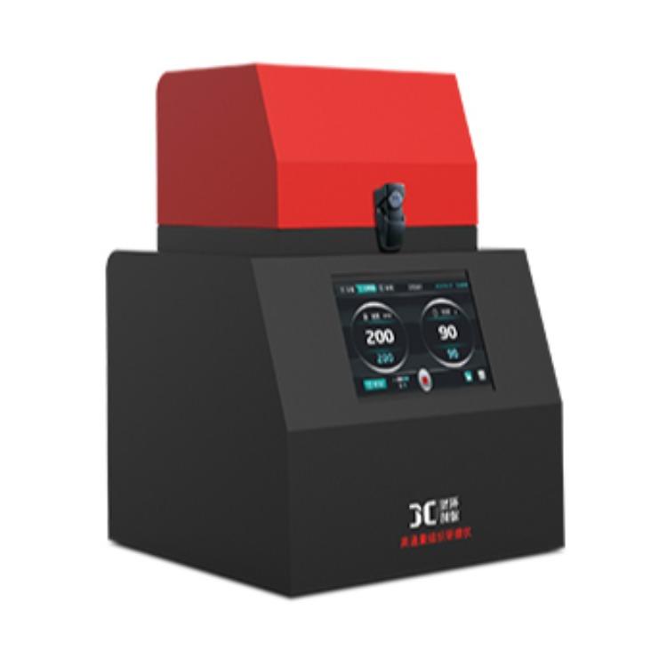 聚創JC-ZM-48高通量組織研磨儀 精細研磨儀