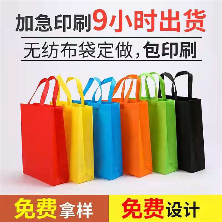 宏巨包裝 無紡布袋 禮品袋 廣告宣傳袋