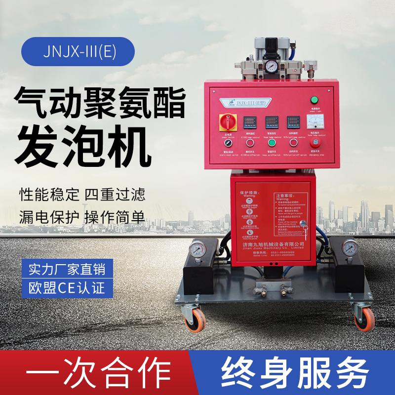 嘉定聚氨酯聚脲設備的機構 九旭 高壓聚脲噴涂設備