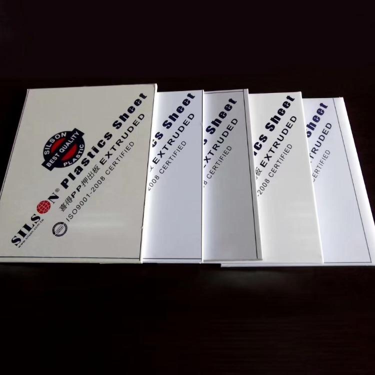 PMMA板 澳興 彩色PMMA板 來圖來樣 廠家定制