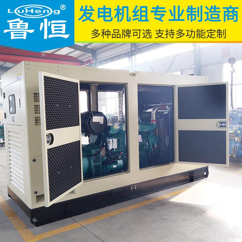 濰柴300KW靜音箱發電機 低噪音環保 柴油發電機組