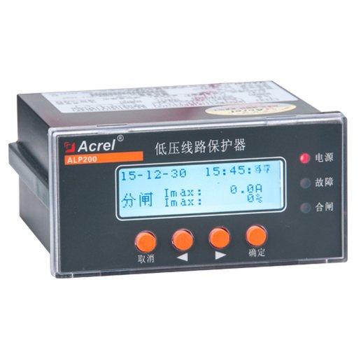 安科瑞ALP200-25智能低壓線路保護器 過載保護繼電器輸出漏電保護 代替馬保 抽屜柜嵌入式安裝 三相電流頻率監測