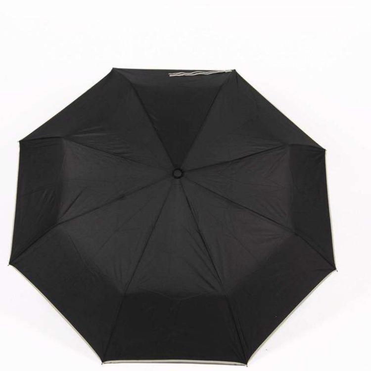 明捷男女雙人晴雨傘學生三折疊加大兩用防曬紫外線遮太陽傘