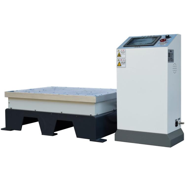 愛佩科技垂直水平振動試驗臺