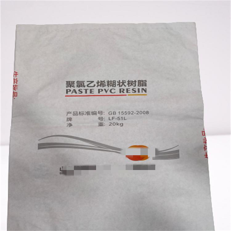 三層牛皮紙袋 正雄 25kg印刷復合紙袋  定做方底紙袋