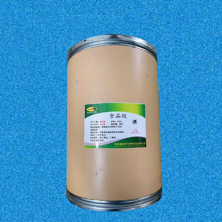 瑞倫特專業生產三氯蔗糖