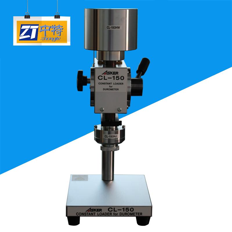 日本ASKER橡膠硬度計測試臺CL-150H機械式硬度計測試臺