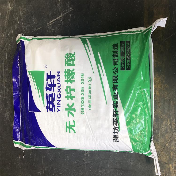 浙江銷售檸檬酸檸檬酸供應