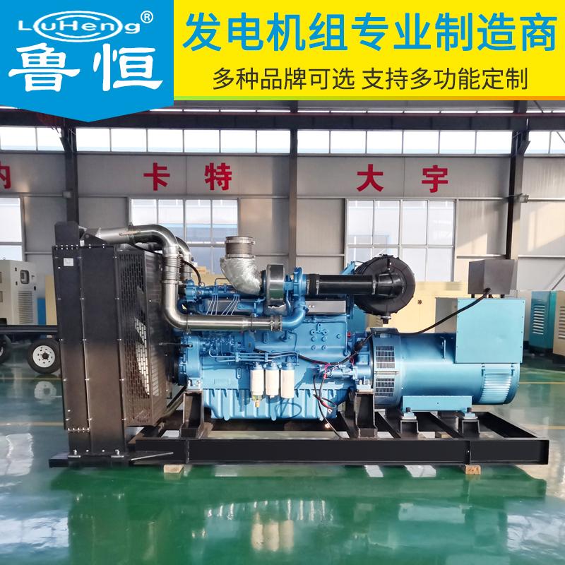 濰柴博杜安大功率發電機組 地下工程常用應急電源 400千瓦柴油發電機