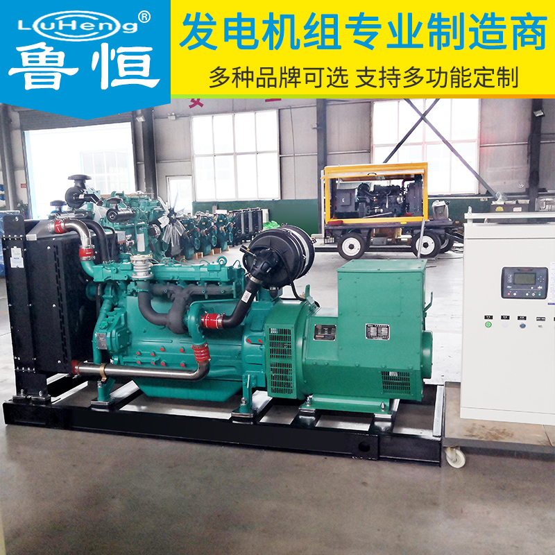潍柴股份发电机组厂家现货 全铜低油耗发电机 150KW柴油发电机组