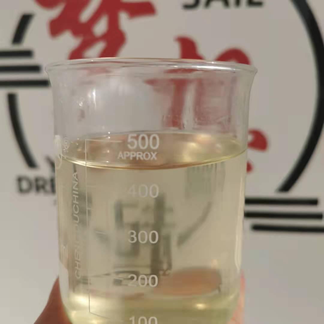 熱穩定劑 鈣鋅穩定劑 液體鈣鋅穩定劑