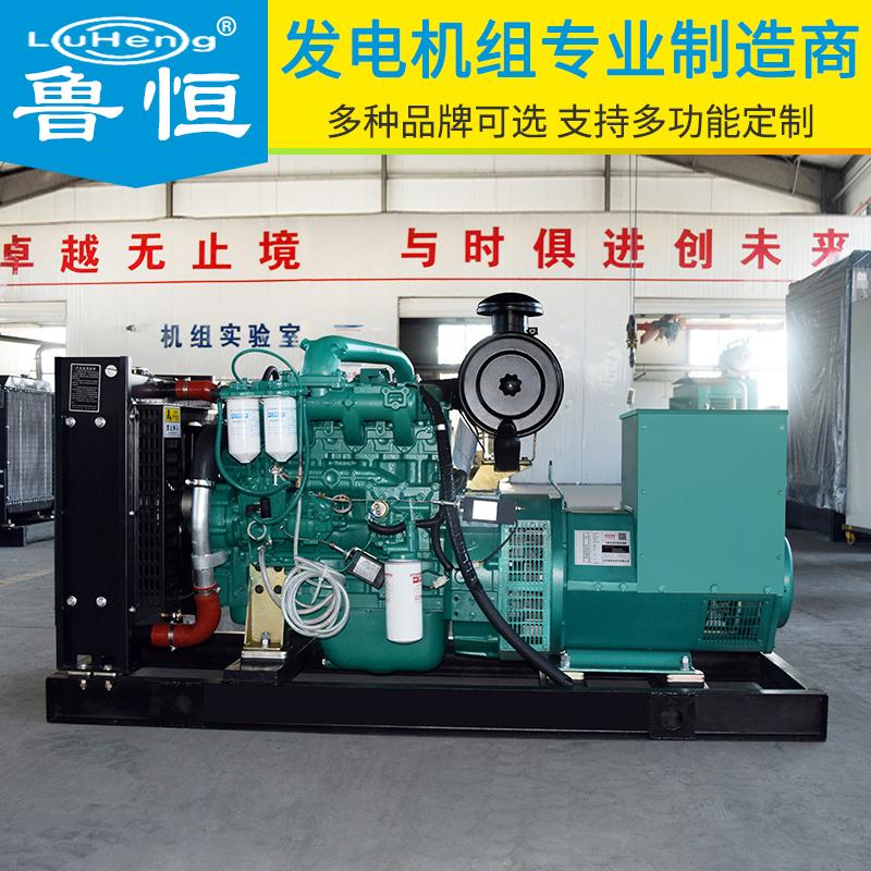 品牌廠家直銷玉柴小功率發電機組 全銅無刷發電機 75千瓦柴油發電機