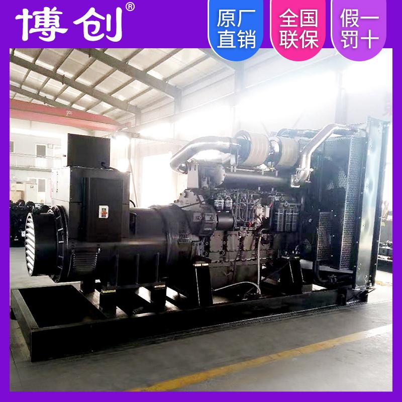 厂家批发800KW上柴发电机 畜牧养殖气象台电视台备用电源 800千瓦柴油发电机组