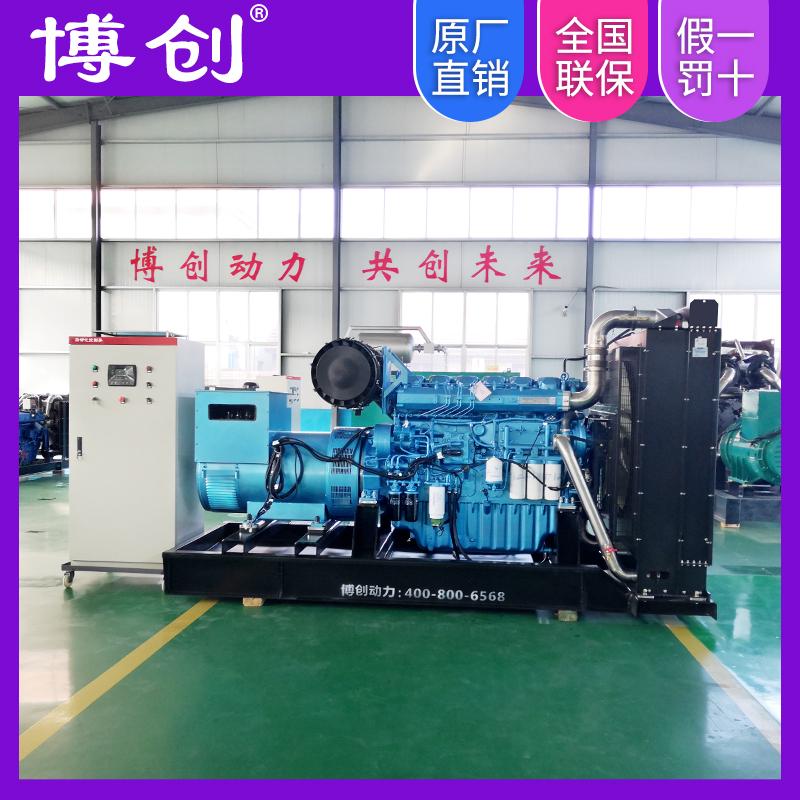 濰柴博杜安系列發電機 停電自動切換電源 450千瓦全自動柴油發電機組