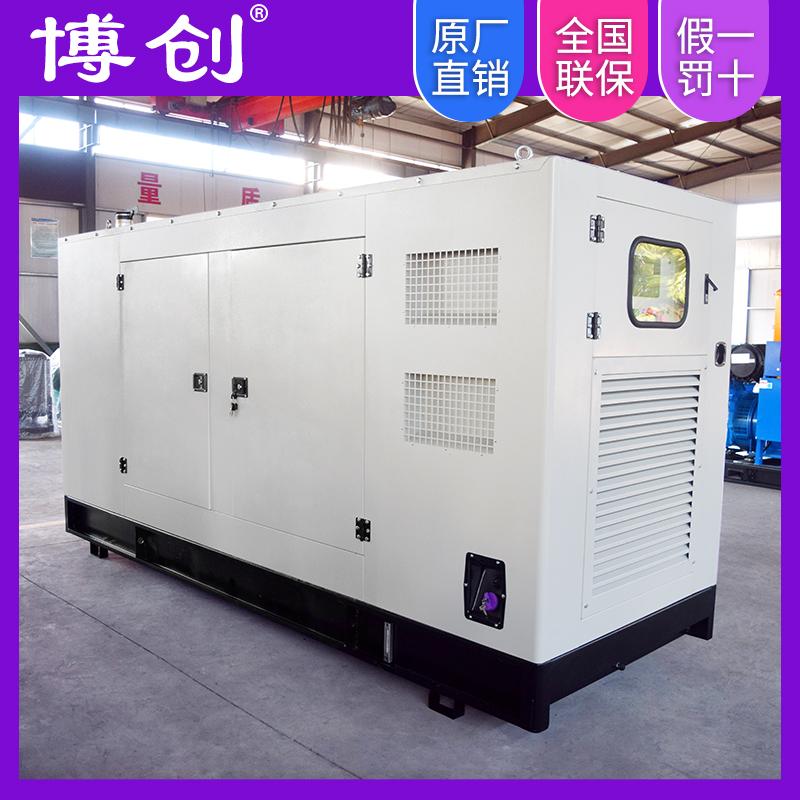 靜音箱防雨防塵發電機組 濰柴350KW低噪音發電機 350千瓦靜音型發電機組