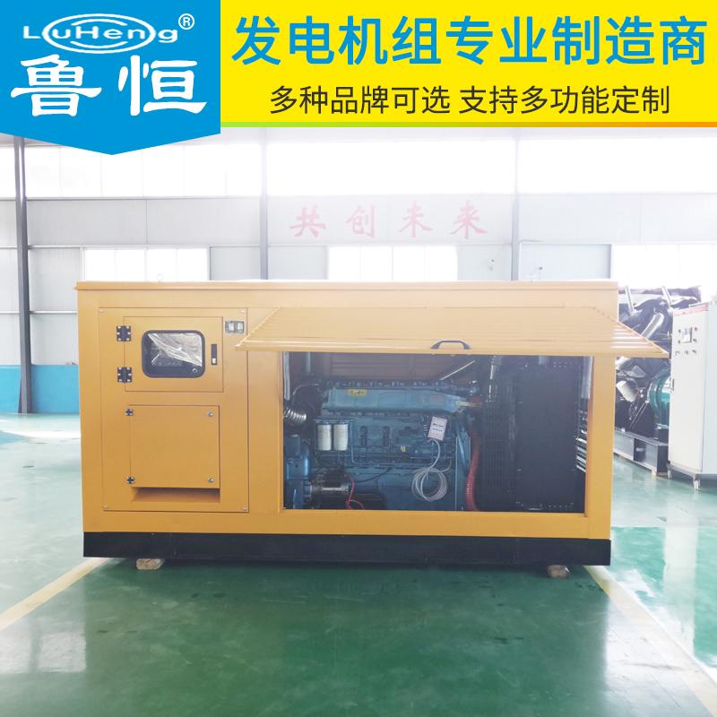 柴油发电机组生产厂家 防雨棚励磁交流发电机 潍坊200KW发电机组