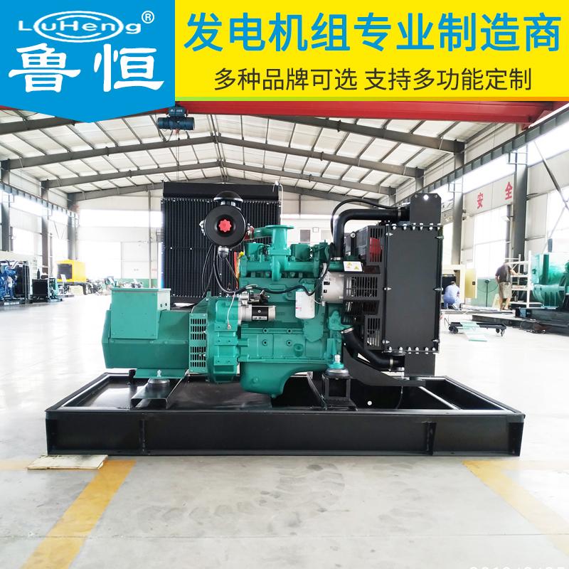 中美合資康明斯小功率發電機組 全銅無刷廠家直銷 20千瓦柴油發電機