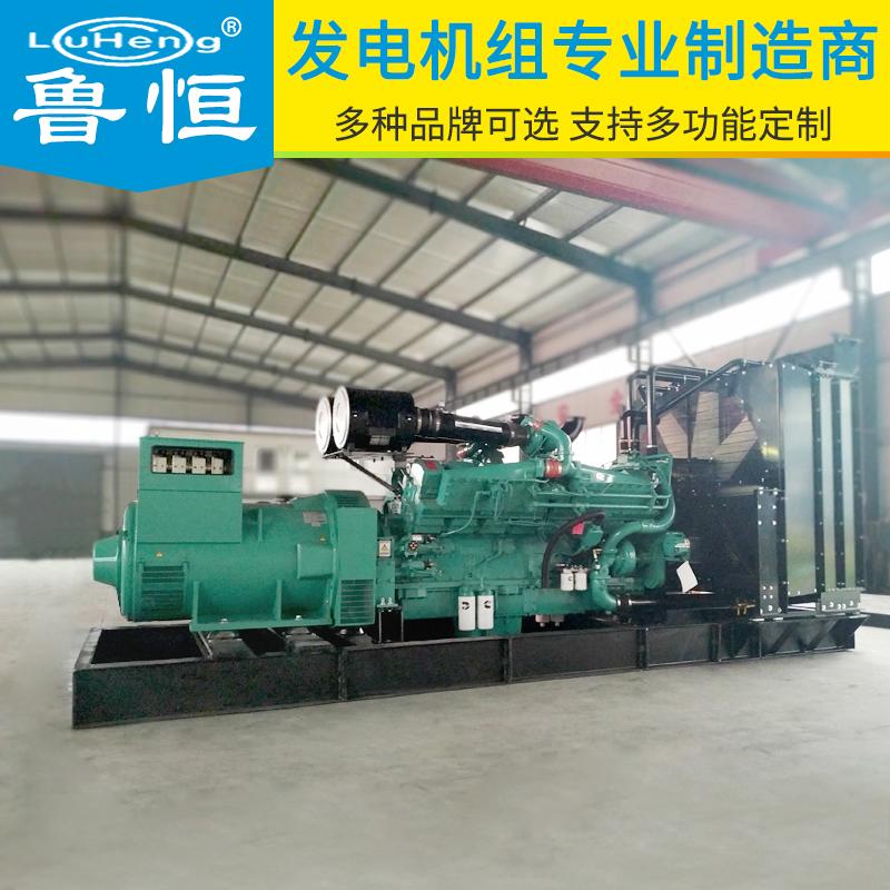 康明斯大型大功率發電機組 全銅無刷發電機 800千瓦柴油發電機