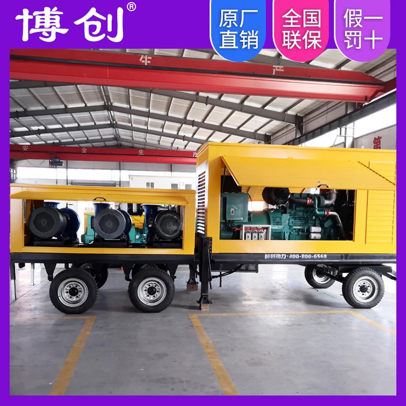 400千瓦水泵機組 柴油機水泵市政排水污水處理抗洪搶險 BC-400GF